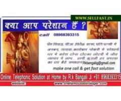 Bangali Baba-Love Poblem Solution Astrologer in Hindi,Love Astrologer